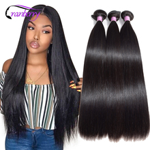 Cranberry Hair Malaysian Straight Hair Bundles 100% Human Hair Bundles Deal 100G/PC Can Buy 3 Or 4 Bundles Remy Hair Extensions