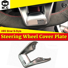 W117 Steering Wheel Low Cover plate B- style ABS Silver For CLA180 200  CLA45 Automotive interior 14+