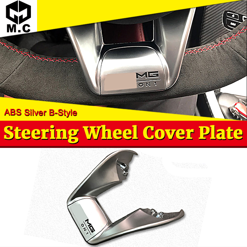 W292 Automotive interior Steering Wheel Low Cover ABS material Silver B-Style GLE-Class plate 2016-in