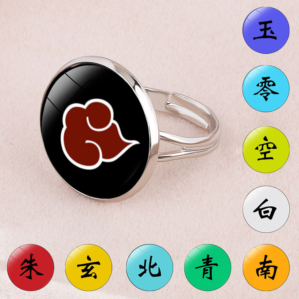 Naruto Ring Cool Cartoon Open Ring Adjustable Ring Unisex Couples Adults and Children Stainless Steel Birthday Christmas Gifts