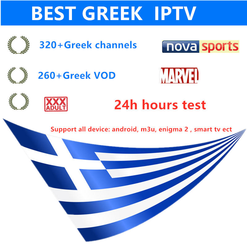 Greek IPTV Subscription Nova Marvel 320+ Live Channels Greece HD Adult Xxx France Spain Italia Iptv M3u Smart Android Tv Box