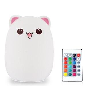 Image 2 - Veilleuse de LED de bande dessinée de capteur de contact de Silicone pour la veilleuse LED des enfants LED animale dusb rvb 24Key à télécommande