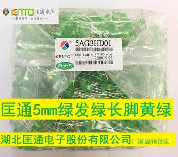 5AG3HD01 LED light emitting diode 5mm green hair green Puliang 5mm yellow green 5mm green hair yellow green F5 green light фото