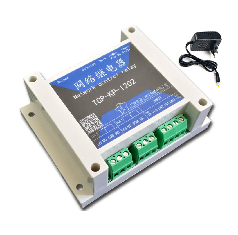 Industrial Ethernet IP Network Remote Controlled 2 Channel Network Relays Smart Home Switch