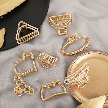 New Women Girls Cute Heart Hollow Geometric Gold Alloy Hair Claws Sweet Headband Clips Hairpins Fashion Accessories - discount item  22% OFF Headwear
