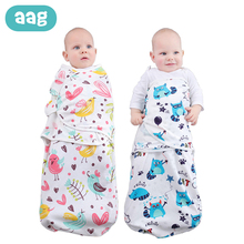Get more info on the AAG Envelope for Discharge Stroller Baby Sleeping Bag Swaddle Wrap Diaper Cocoon for Newborns Maternity Hospital Discharge Kit