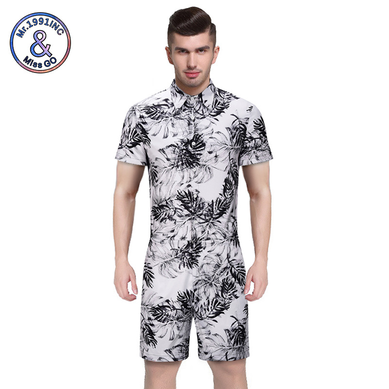 Direct Supply Leisure Suit Men Onesies Europe And America Large Size Teenager Grass Pattern Onesie Set