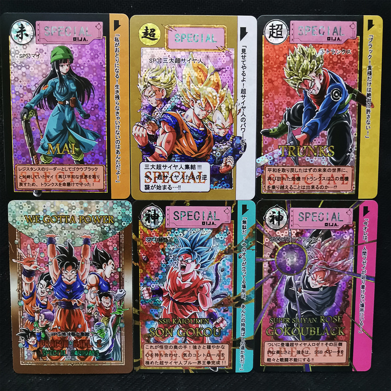 32pcs/set Dragon Ball Z Super Saiyan Goku Vegeta Game Action Figures Commemorative Edition Collection Cards Free Shipping Limit