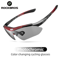 ROCKBROS Photochromic Cycling Eyewear Lightweight Bike Sunglasses Myopia Frame MTB Mountain UV400 Bicycle Goggles Accessories 1