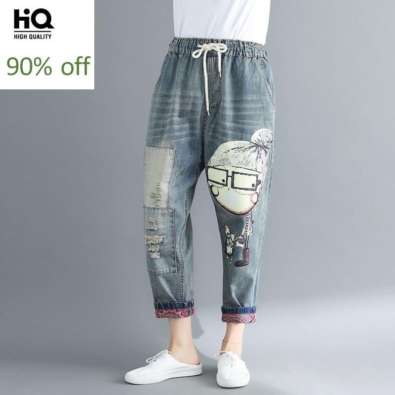 Fashion Woman Denim Pants Pattern Print Elastic Waist Pocket Wash Loose Harem Pant Women Large Size Jeans New Autumn Trousers