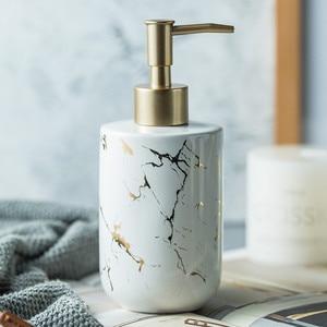 Image 3 - Нордическая мраморная бутылка для хранения зерна 300 мл для ванной дезинфицирующий шампунь для рук бутылки жидкое мыло керамический пресс бутылка