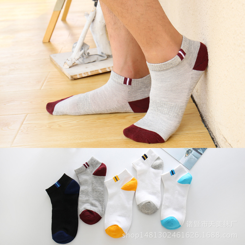 Socks Men's Summer Thin Section Pure Cotton Short Socks Low Top MEN'S Socks Short Athletic Socks No-show Socks