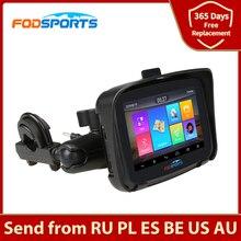 Fodsports 5 дюймов мотоцикл GPS навигатор Android 6,0 мотоцикл Водонепроницаемый Bluetooth навигации Оперативная память 1Гб Встроенная память 16G бесплатна...