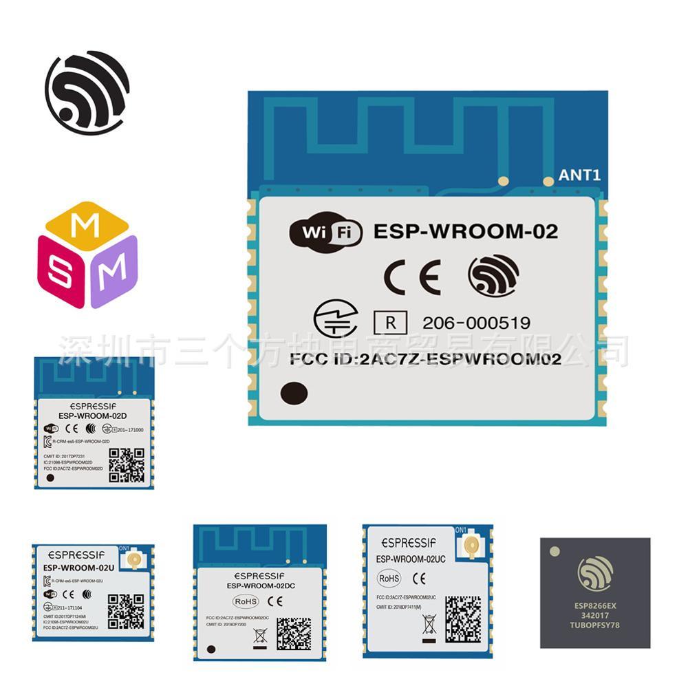 (2 MFlash) ESP-WROOM-02/02D/02U AIoT Espressif SoC ESP8266 2.4GHz Wi-Fi Módulo sem fio/transmissão Transparente/porta Serial /SPI