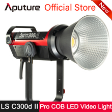 Aputure LS C300d II COB LED Light CRI TLCI 96+ 8 Effects APP Wireless Remote Fixture V-mount Film Shooting Photography Lighting