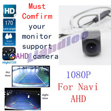 Câmera traseira do carro para mercedes benz slk280 slk230 grande ccd night view backup reversa ahd visão 1080 720 rca waterpoof cam