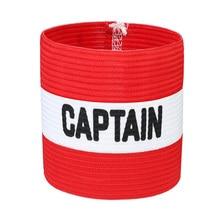 Parco giochi calcio Rugby Hockey simbolo sportivo manica Badge accessori capitano esterno bracciale Leader elastico forte appiccicosità