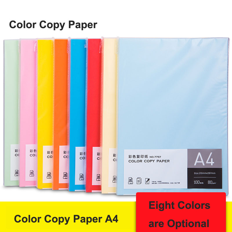 7757/ 7758 Color Copy Paper A4 80g 100 Sheets  Kids Handmade Paper Double Sided Colored Paper School Office Supply