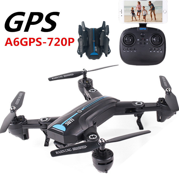 Senior Axis Folding Aircraft A6 GPS Positioning Real-Time Aerial Photography Set High Aircraft Remote Control Model Plane