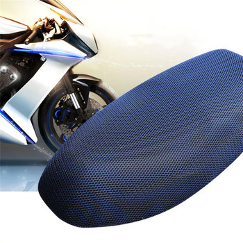 Drop shipping Motorcycle Sunscreen Seat Cover Prevent Bask In Seat Scooter Sun Pad Waterproof