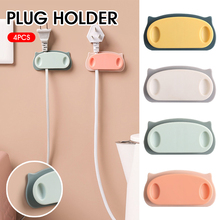 4 PCS Self-Adhesive Hooks for Plugs Cables Wall Mounted Plug Holder Organizer for Home Kitchen Bathroom Living Room Bedroom New