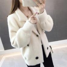 Women's double-breasted sweater velvet sweater coats and jackets women woolen jacket short sweater sweater coat sweater funk since 1776 sweater