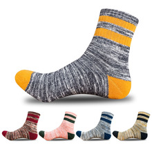 Sweat-Absorption Thicken-Socks Outdoor Sports Winter Cotton New Couple 441070 Breathable