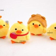 4 дизайна, маленький плюшевый цыпленок игрушка кукла, плюшевый подарок брелок игрушка Свадебный букет цветок подарок плюшевая игрушка кукла