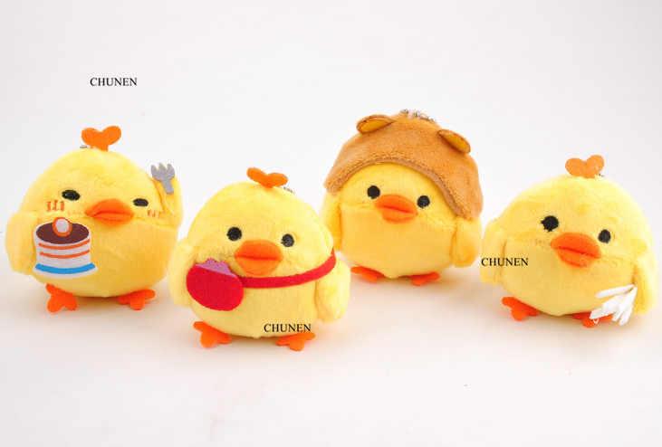 4 עיצובים, קטן ממולא עוף צעצוע בובה, קטיפה מתנת מפתח שרשרת צעצוע חתונה זר פרח מתנה בפלאש צעצוע בובה