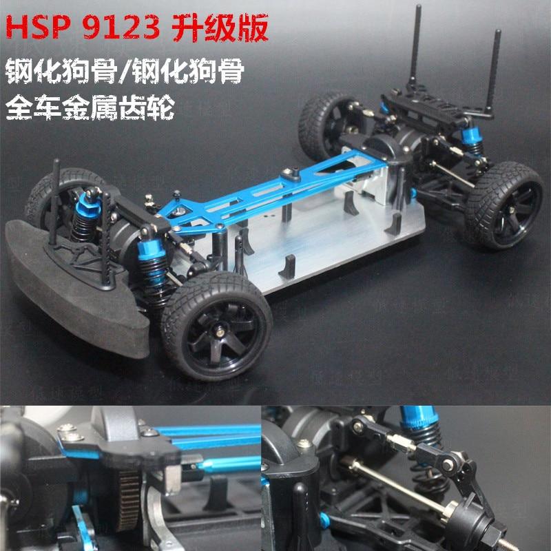 Moins cher HSP 94123 télécommande électrique voiture dérive voiture 1:10 (Kit Rtr) Version de mise à niveau de cadre vide