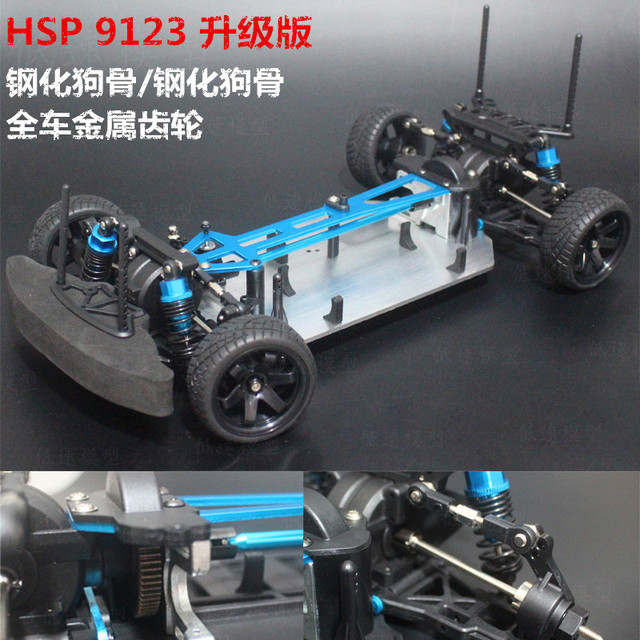 1:10 RC Elektroautomodelle 11184//11181 Zahnradsatz 64T 21T für HSP 94107PRO