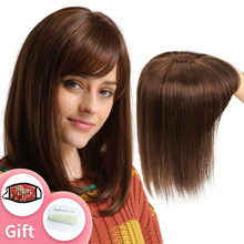 Isheeny-Peluca de cabello humano de 8