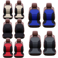 1 Or 2PCS Breathable Non-Slip Car Seat Protector Cushion Auto Front Cover 5 Colors Pad Mat Universal
