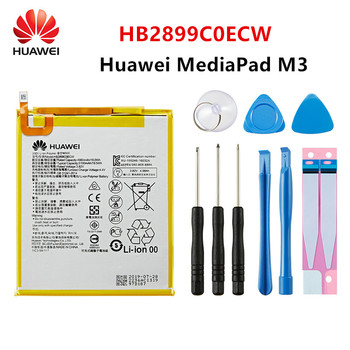 tempered glass for huawei mediapad m5 lite 8 0 8 4 10 10 1 10 8 btv w09 btv dl09 cmr al09 cmr w09 curved edge screen protector Hua Wei 100% Orginal HB2899C0ECW 5100mAh Tablet Battery For Huawei MediaPad M3 8.4 BTV-W09 BTV-DL09 SHT-AL09 SHT-W09 +Tools