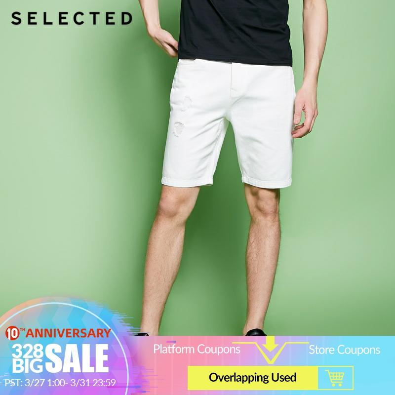 SELECTED Men's Spring Loose Fit White Ripped Denim Shorts C|4182S3507