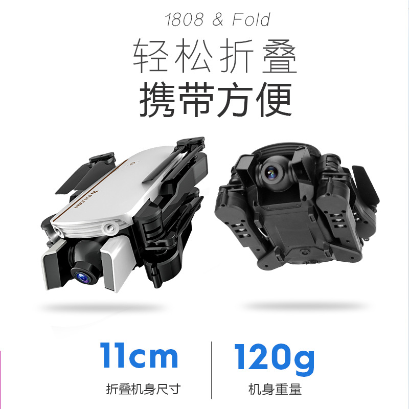 Ultra-long Life Battery Unmanned Aerial Vehicle High-definition 4K Gesture Photo Shoot Aerial Photography Quadcopter Optical Flo