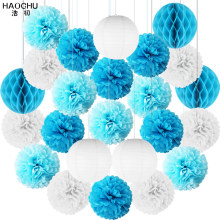 24 Stks/set Wit Blauw Party Papier Grote Lantaarn Tissue Pompoms Bloem Honingraat Bal Baby Shower Kids Verjaardag Bruiloft Decoraties(China)