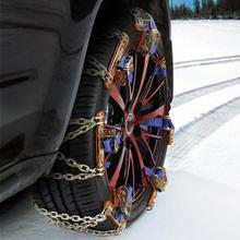 Universal Anti-slip Winter Car SUV Wheel Tyre Tire Snow Mud Steel Chain Belt