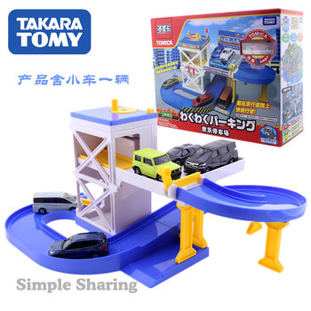 Takara Tomy Tomica World Town Waku Waku Parking Playset  (a CAR Included) Educational Baby Toys
