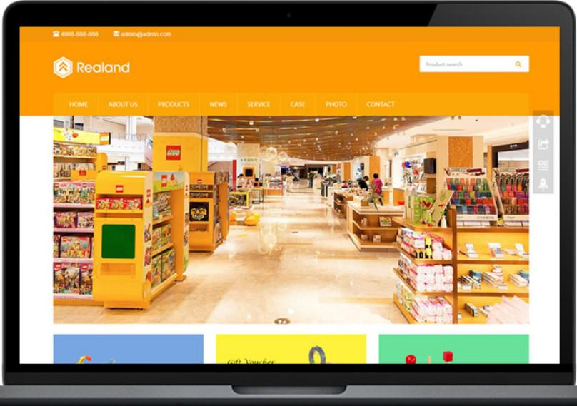 响应式食品百货英文外贸类网站织梦模板(自适应手机端)