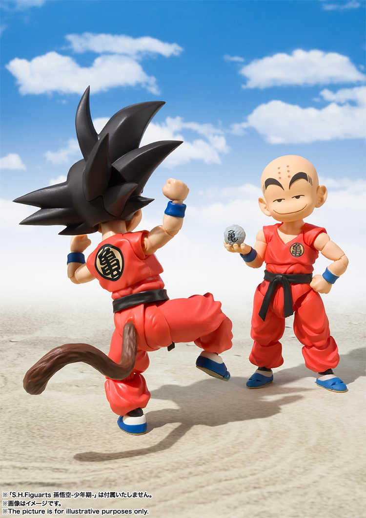 Dragon Ball SHF Figuarts Model Master Roshi Kame Sennin Klilyn Son Gokou