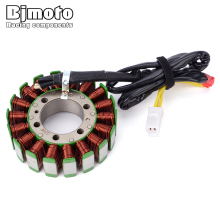Motorcycle Magneto Stator Coil For Honda 31120-MZ5-004 VF750 VF 750 Magna V45 1994-2003 VFR750 Interceptor 1994-1997  VFR 750 motorcycle starter relay solenoid for honda vf750 magna v45 vf750c v45 magna 748cc engine motorcycle accessories
