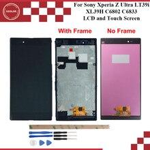 Ocolor لسوني اريكسون Z الترا LT39i XL39H C6802 C6833 LCD عرض شاشة تعمل باللمس لسوني اريكسون Z الترا + أدوات + لاصق