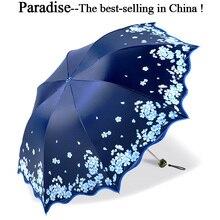 زهرة مظلة الإناث للطي الصينية مصباح أنيق المضادة للأشعة فوق البنفسجية فتاة جودة الشمس المظلة الاطفال المظلات المطر النساء