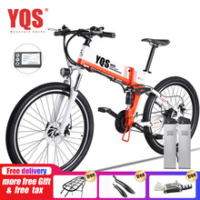 YQS Electric Bike High Speed 110KM Built in Lithium battery ebike electric 26 Off road electric