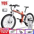 YQS NEW Bicicleta elestrica ebike 110 км bateria De litio elestrica 26
