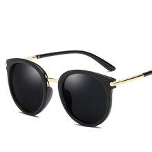 Женские солнцезащитные очки reven jate 8809 дизайнерские брендовые