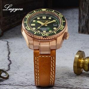 Image 2 - Lugyou san martin bronze mergulho relógio masculino automático moldura cerâmica 300m resistente à água pulseira de couro de safira com peça final sln