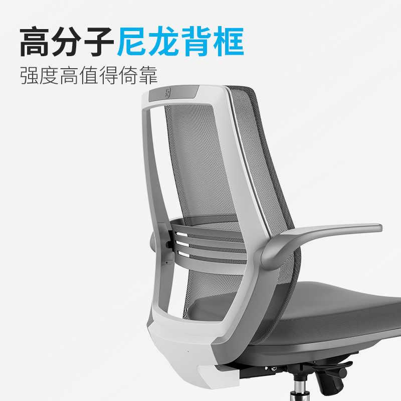 Krzesło do pracy na komputerze krzesło do nauki gospodarstwa