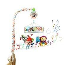 Zhenwei Baby Musical Crib Mobile  Rotating Rattles Music Box Infant Hanging Toys